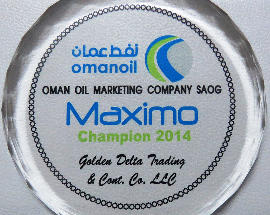Maximo Champion 2014
